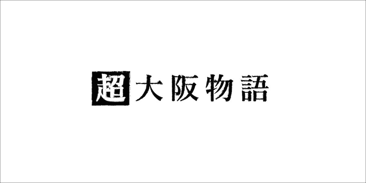 choosaka_logo